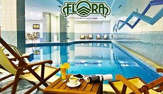 Нощувка на човек със закуска + басейн в хотел Флора**** , Боровец