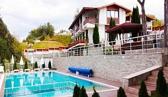 Нощувка на човек със закуска*  + басейн в хотел Катерина, Хаджидимово край Гоце Делчев