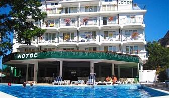 Нощувка на човек със закуска + басейн в хотел Лотос, Китен, на 50м. от плаж Атлиман