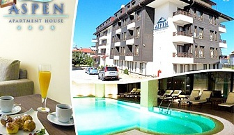 Нощувка на човек със закуска + басейн, сауна и парна баня само за 28 лв. от Апартхотел Аспен, Банско