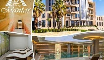 Нощувка на човек със закуска + басейн и СПА от хотел Мантар, с Марикостинво!