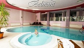 Нощувка на човек със закуска + басейн и СПА само за 30 лв. в хотел Белмонт ****, Пампорово