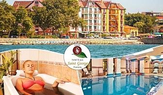 Нощувка на човек със закуска + басейн и СПА + процедура по желание в хотел Сейнт Джордж****, на 1-ва линия в Поморие