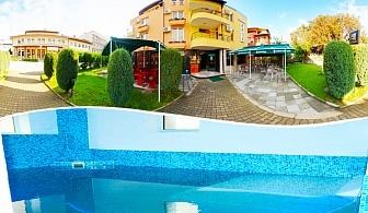 Нощувка на човек със закуска + минерален басейн, джакузи и сауна само за 28 лв. в хотел Елит, Девин