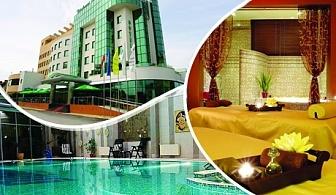 Нощувка на човек със закуска и обяд* + басейн и СПА в Diplomat Plaza Hotel & Resort****, Луковит