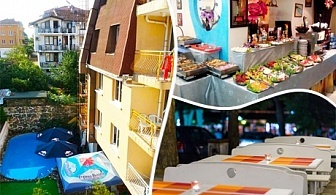 Нощувка на човек със закуска, обяд и вечеря + басейн в хотел Грийн Палас, Китен