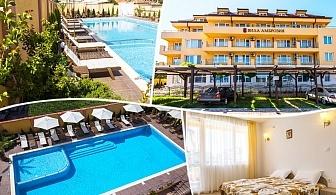Нощувка на човек със закуска обяд* и вечеря + басейн и СПА в Хотел Вила Амброзия, Черноморец