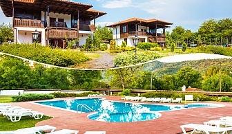 Нощувка на човек със закуска, обяд* и вечеря + басейн в хотел Еленски Ритон край Елена