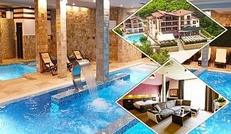 Нощувка на човек със закуска, обяд* и вечеря + басейн и джакузи с МИНЕРАЛНА вода в хотел Огняново***