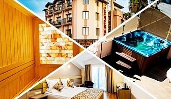 Нощувка на човек със закуска + обяд и вечеря по избор + уелнес пакет в хотел Централ, Павел Баня