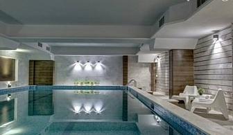 Нощувка на човек със закуска, обяд и вечеря + минерален басейн и релакс пакет в хотел Монте Кристо, Благоевград