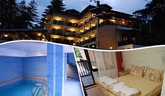 Нощувка на човек със закуска, обяд, вечеря + минерален басейн в хотел Илинден, Шипково до Троян.