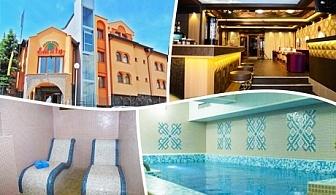Нощувка на човек със закуска, обяд и вечеря + минерален басейн и релакс зона в хотел Емали Грийн, Сапарева Баня