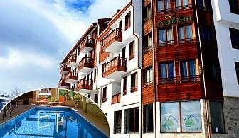 Нощувка на човек със закуска + отопляем басей с джакузи и релакс зона в хотел Евъргрийн, Банско