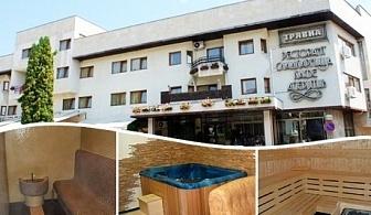 Нощувка на човек  със закуска + релакс зона от хотел Трявна