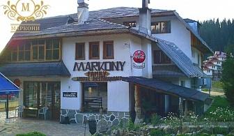 Нощувка на човек със закуска от Семеен хотел Маркони, Пампорово