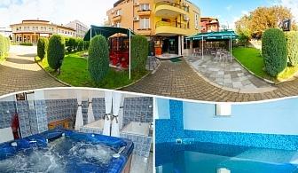 Нощувка на човек със закуска + терапевтичен минерален басейн само за 25 лв. в хотел Елит, Девин