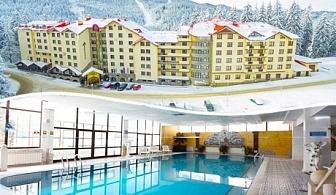Нощувка на човек със закуска + топъл басейн и СПА в Хотел Пампорово****. Дете до 12г - БЕЗПЛАТНО!