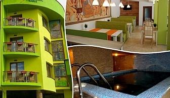 Нощувка на човек със закуска, вътрешен басейн и Уелнес пакет в Хотел Грийн Хисаря