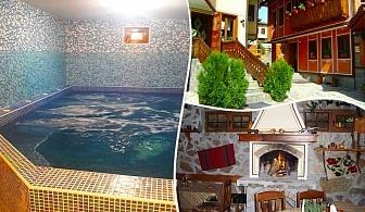 Нощувка на човек със закуска и вчеря* + басейн в Тодорини къщи, Копривщица