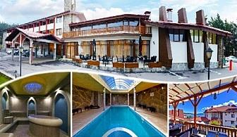 Нощувка на човек със закуска и вечеря + басейн и уелнес пакет в СПА хотел Парадайс 4*, Цигов Чарк!