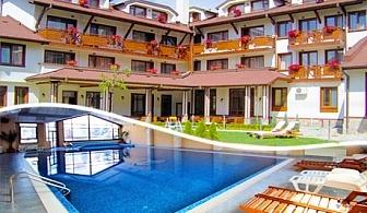 Нощувка на човек със закуска и вечеря + басейн и сауна в хотел Евелина Палас**** Банско