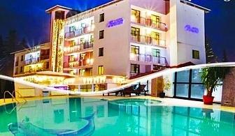 Нощувка на човек със закуска и вечеря + басейн и спа в хотел Белмонт ****