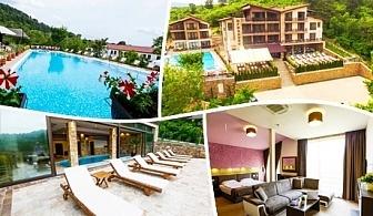 Нощувка на човек със закуска и вечеря + басейн и джакузи с МИНЕРАЛНА вода в хотел Огняново СПА***