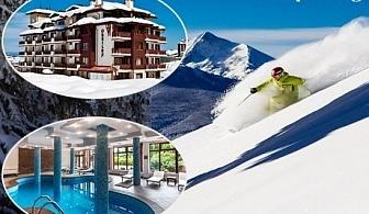 Нощувка на човек със закуска и вечеря + басейн и релакс пакет в хотел Орбилукс***, Банско