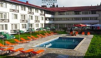 Нощувка на човек със закуска и вечеря + басейн в хотел Панорама, Пампорово