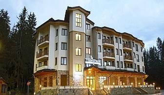 Нощувка на човек със закуска и вечеря  + басейн в хотел Вила Парк, Боровец