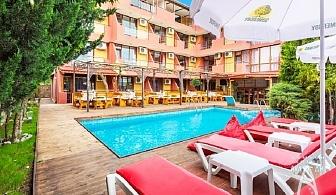 Нощувка на човек със закуска и вечеря + басейн само за 34.90 лв. в хотел Аклади***, Черноморец