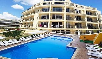 Нощувка на човек със закуска и вечеря* + басейн в хотел Ориос***, Приморско