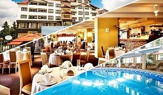 Нощувка на човек, закуска и вечеря + басейн и сауна в хотел Снежанка, Пампорово