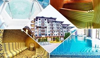 Нощувка на човек със закуска и вечеря + басейн и релакс пакет в хотел Родопски Дом, Чепеларе
