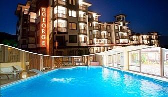 Нощувка на човек със закуска и вечеря + басейн и релакс зона в луксозния хотел Сейнт Джордж Ски & Холидей****, Банско