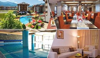 Нощувка на човек със закуска и вечеря + басейн и релакс зона от Белведере Холидей Клуб, Банско