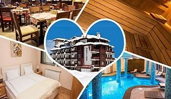 Нощувка на човек със закуска и вечеря + басейн, релакс пакет и трансфер до ски лифта от хотел Орбилукс***, Банско
