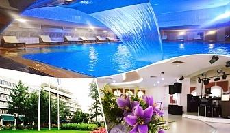 Нощувка на човек със закуска и вечеря + басейн и релакс център с минерална вода в Гранд хотел Казанлък***