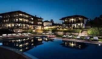 Нощувка на човек със закуска и вечеря + басейн, сауна и парна баня в семеен хотел Еленски Ритон до Елена