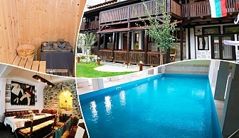Нощувка на човек със закуска и вечеря + 2 басейна с минерална вода от Алексова къща, Огняново