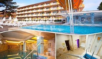 Нощувка на човек със закуска и вечеря + 3 басейна и СПА само за 59 лв. в Балнеохотел Аура, Велинград