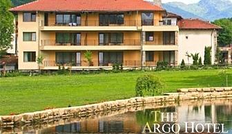 Нощувка на човек със закуска и вечеря + чаша вино в хотел Арго, Рибарица