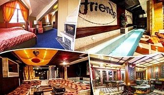 Нощувка на човек със закуска и вечеря* + голямо джакузи, релакс пакет и детски кът в хотел Френдс, Банско