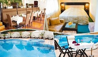 Нощувка на човек със закуска и вечеря + горещо джакузи и релакс пакет в Бутиков хотел Шипково край Троян