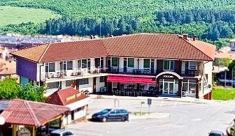 Нощувка на човек със закуска и вечеря в хотел Форт О Бел, Белоградчик