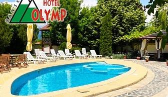 Нощувка на човек със закуска и вечеря само в хотел Олимп***, Банско.  При 3 нощувки БОНУС - Безплатна нощувка!