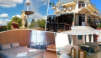 Нощувка на човек със закуска и вечеря от къща за гости Фантазия, Сапарева баня