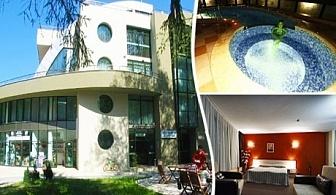Нощувка на човек със закуска и вечеря + минерален басейн и масаж само за 59 лв. в Хотел Евридика, Девин.