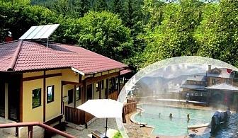 Нощувка на човек със закуска и вечеря + минерален басейн и СПА зона от семеен хотел Алфаризорт Парк, с. Чифлик